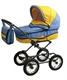 Детская коляска  Anmar Classic PC