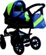 Коляска ARO BEBETTO HOLLAND  2 в 1