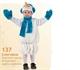 Карнавальный костюм Снеговик 137