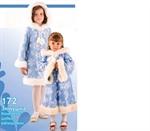 Карнавальный костюм 172 Зимушка