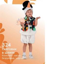 Карнавальный костюм Снеговик в шляпе 324