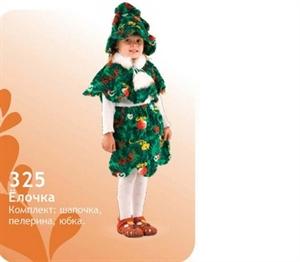 Карнавальный костюм Елочка 325