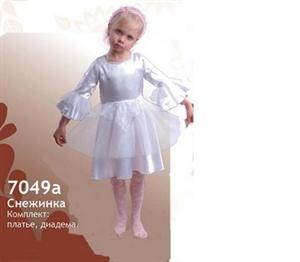 Карнавальный костюм Снежинка  7049a