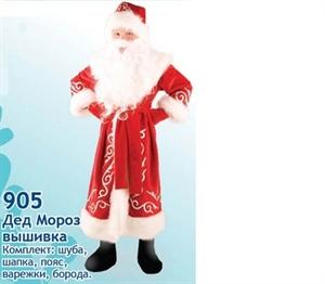 Карнавальный костюм Дед Мороз вышивка  905
