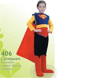 Карнавальный костюм Супермен 406