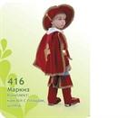 Карнавальный костюм Маркиз  416