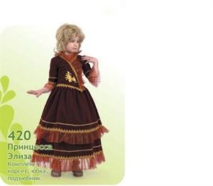 Карнавальный костюм Принцесса Элиза  420