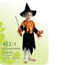 Карнавальный костюм Ведьмочка оранж. 422-1