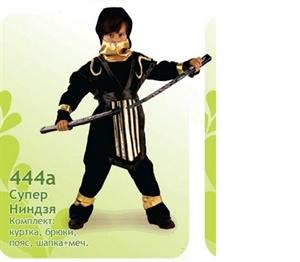 Карнавальный костюм Супер Ниндзя  444a