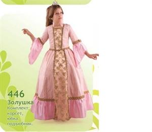 Карнавальный костюм Золушка  446