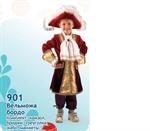Карнавальный костюм Вельможа бордо 901