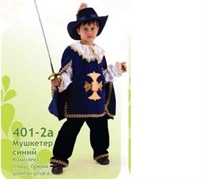 Карнавальный костюм Мушкетер синий 401-2a
