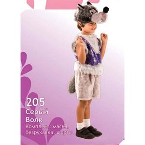 Карнавальный костюм Серый Волк  205