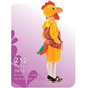 Карнавальный костюм Петух Петя  212