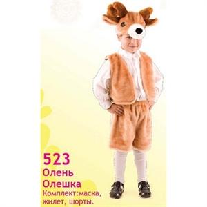 Карнавальный костюм Олень Олешка  523
