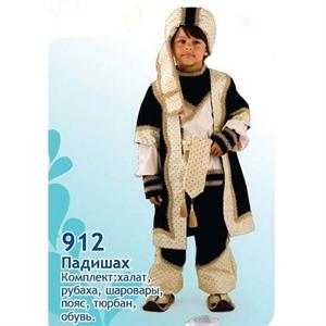 Карнавальный костюм Падишах  912