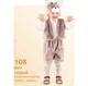 Карнавальный костюм Кот серый  108
