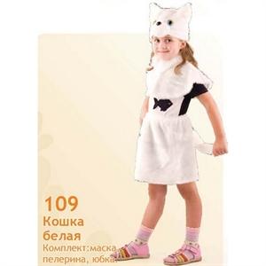 Карнавальный костюм Кошка белая  109