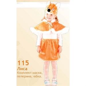 Карнавальный костюм Лиса  115