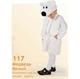 Карнавальный костюм Медведь белый  117