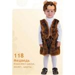 Карнавальный костюм Медведь бурый  118