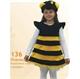 Карнавальный костюм Пчелка  136