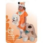 Карнавальный костюм  Лиса Алиса  302