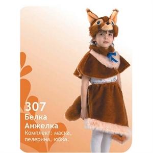 Карнавальный костюм  Белка Анжелка  307