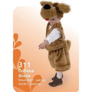Карнавальный костюм  Собачка Филя  311