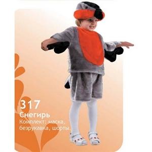 Карнавальный костюм  Снегирь  317