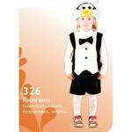 Карнавальный костюм  Пингвин 326