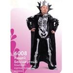 Карнавальный костюм 6008 Кащей бесмертный