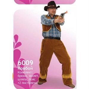 Карнавальный костюм 6009 Ковбой