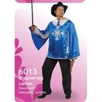Карнавальный костюм 6013 Мушкетер