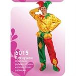 Карнавальный костюм 6015 Петрушка