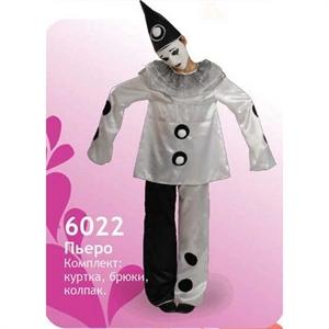 Карнавальный костюм 6022 Пьеро