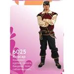 Карнавальный костюм 6025 Корсар