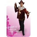 Карнавальный костюм 6027-1 Мушкетер бархат-бордо