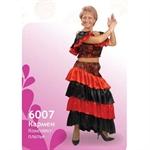 Карнавальный костюм 6007 Кармен