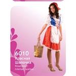 Карнавальный костюм 6010 Красная шапочка
