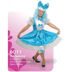 Карнавальный костюм 6011 Мальвина