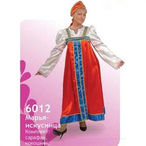 Карнавальный костюм 6012 Марья- искуссница