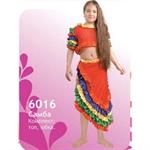 Карнавальный костюм  6016 Самба