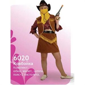 Карнавальный костюм 6020 Ковбойка