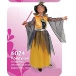 Карнавальный костюм 6024 Колдунья