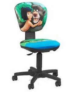 Детский стул-кресло  Power Balu