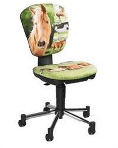 Десткий стул-кресло  Kiddi Star Horse