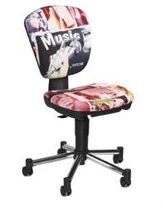 Детское  компьютерное кресло Kiddi star Music
