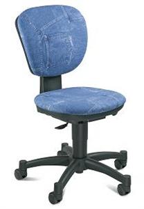 Детское компьютерное кресло Джинсы Н 37