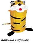 Детские корзины для игрушек